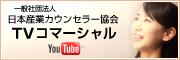 テレビCM「照らす光」篇30秒